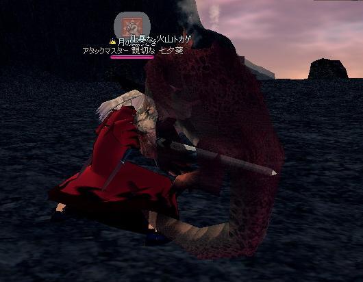mabinogi_2009_08_22_007.jpg