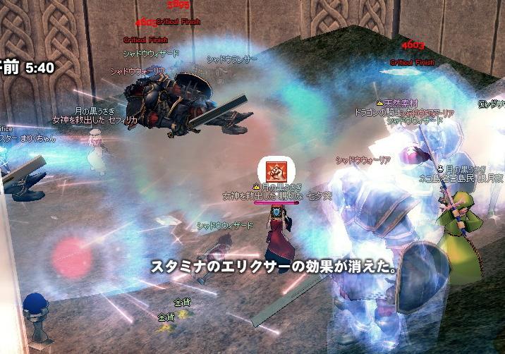 mabinogi_2009_08_22_012.jpg