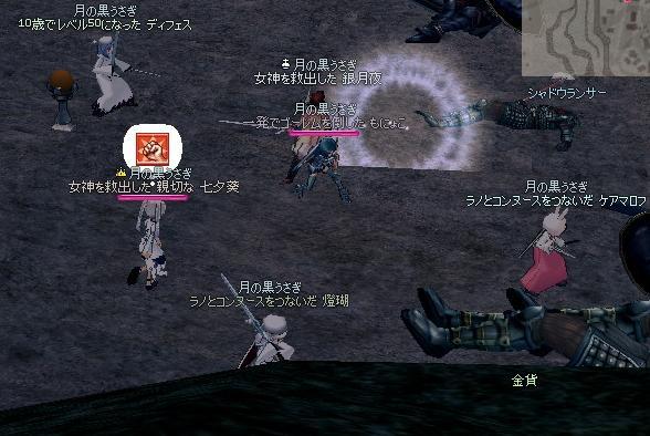 mabinogi_2009_08_23_003.jpg