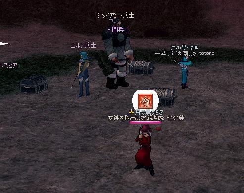 mabinogi_2009_08_27_011.jpg