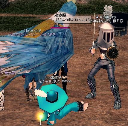 mabinogi_2009_08_27_013.jpg