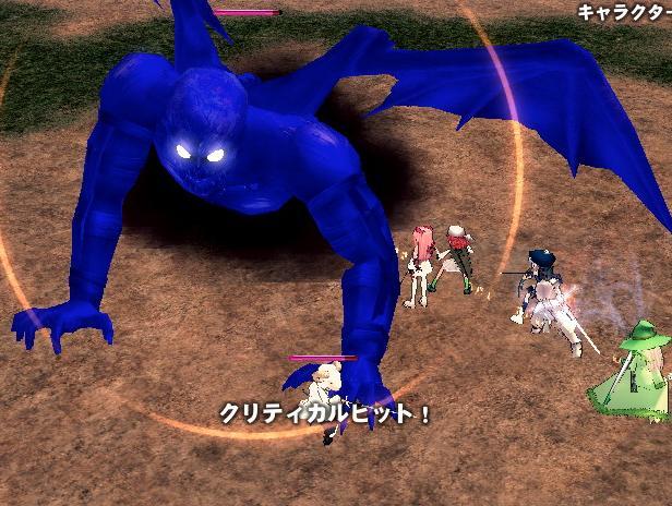 mabinogi_2009_09_04_001.jpg