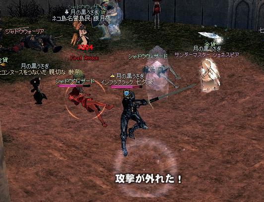 mabinogi_2009_09_04_002.jpg