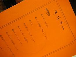 DSCF2042.jpg