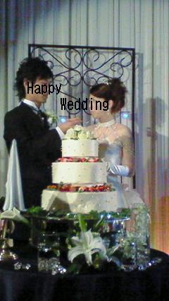 美枝ちゃんの結婚式