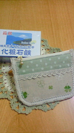 yuyumiさんからのプレゼント
