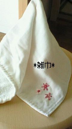 雑巾に刺繍