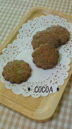 ココアクッキー(完成)