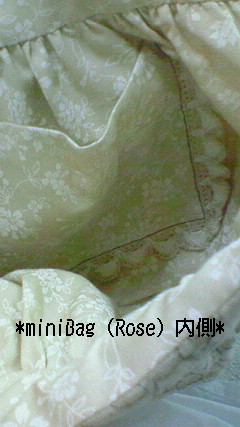 Rose mini Bag (ポケット)