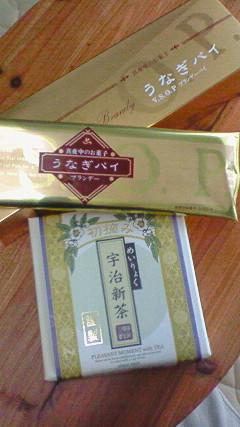 うなぎパイ&新茶