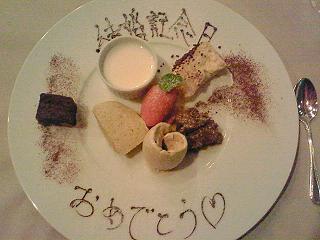記念日デザート