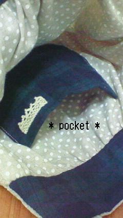 * mini Bag (リネン×紺Check) 内pocket *