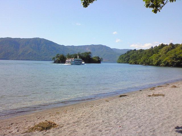 十和田湖 (遊覧船)