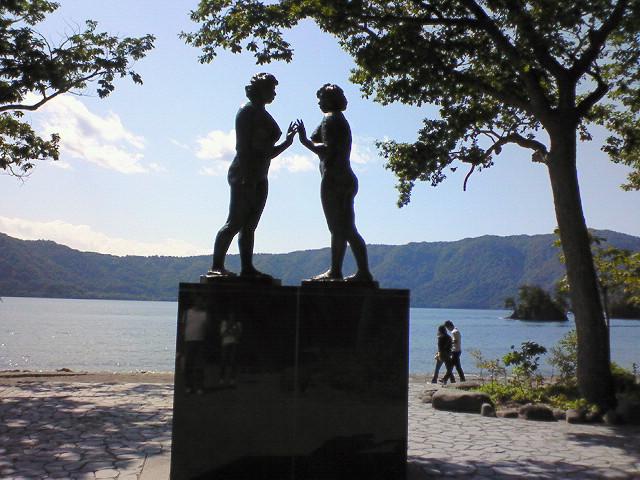 十和田湖 (乙女の像)