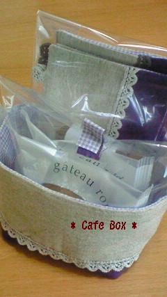 Cafe Box  (パープル)