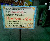 200709121432000.jpg
