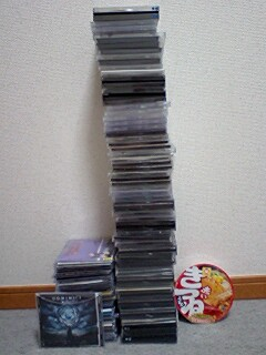 CD50tower