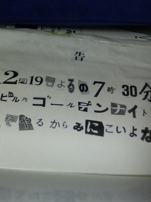 200802181821000.jpg