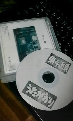 200903211713000.jpg