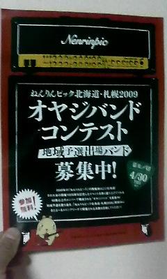 200904032032000.jpg