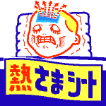20060614213631.png
