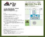 JEEP EX2007103