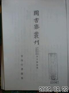 20090822135224