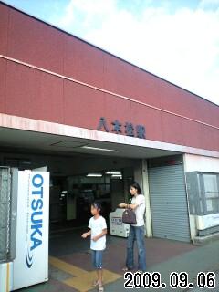 20090906072758