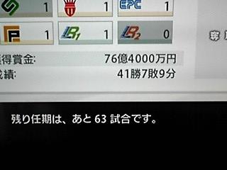 081005_1632~01