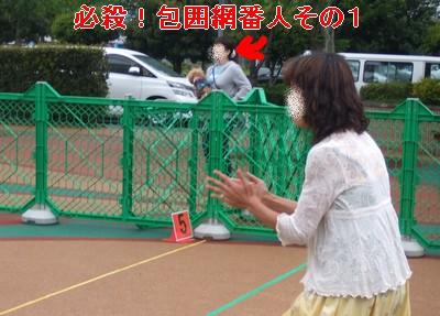 5noharahoui.jpg