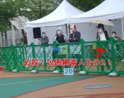 5noharahoui2.jpg