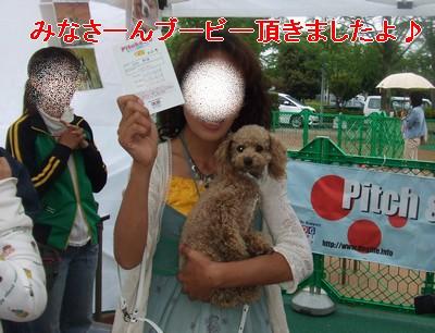 5noharamama.jpg