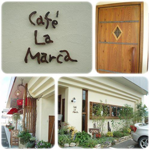 2009・8・16・Cafe La Marca