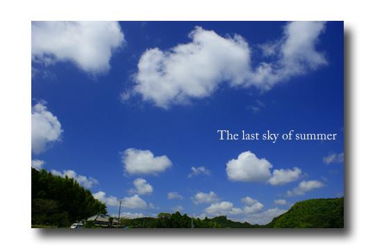 夏の終わりの空