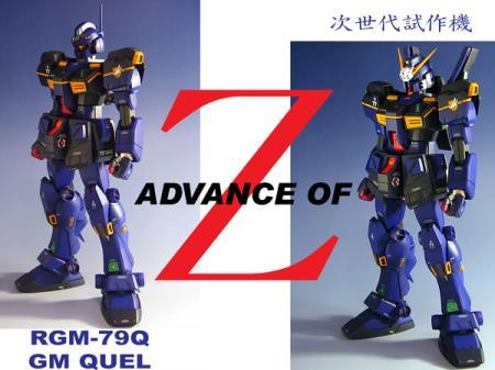 RGM-79Q-TOP1.jpg