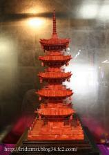 日本サンゴセンター塔