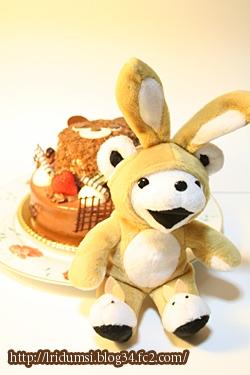 Honey Bunny 1