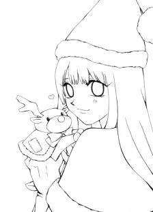 サンタ少女