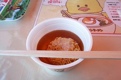 パワーシティ丸亀 試食会 3