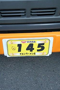 パワーシティ丸亀 試食会 4