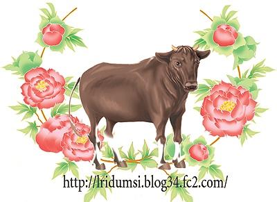 カレンダー用 ばあちゃんの牛