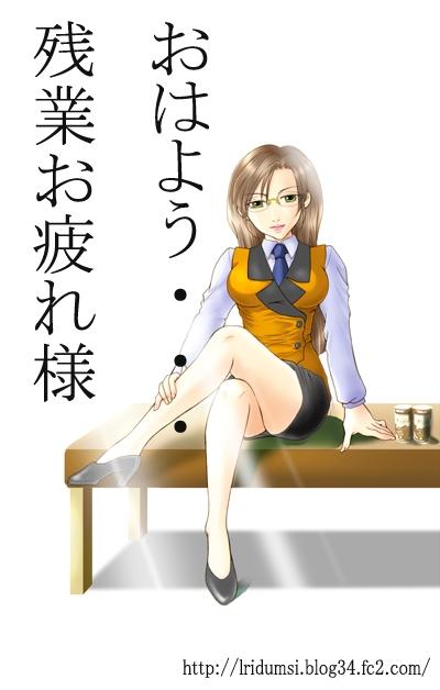 朝の制服姉さん
