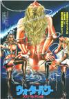 DVD_enfd_7083t.jpg