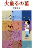 archive_book_090316.jpg