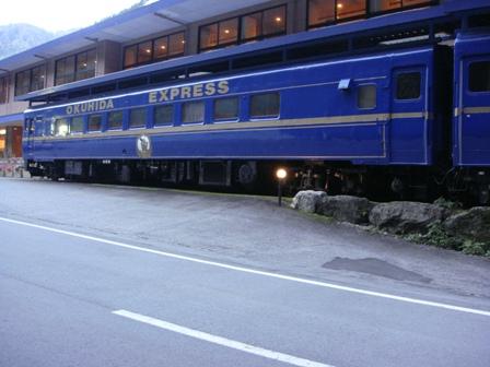 カラオケ列車1