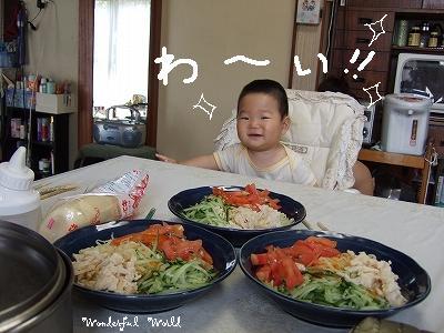 2007_0806yoko0286.jpg