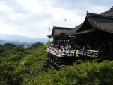 京都 087