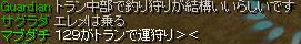 低マ乙^^^^^