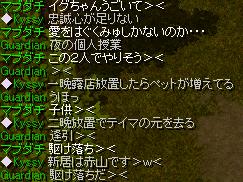 駆け落ち><