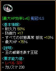 HP75%